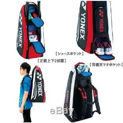 YONEX Tennis Racket Racquet Stand Bag for Racquet and shoes withTracking